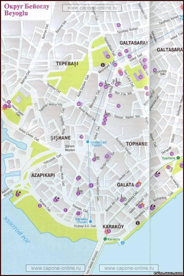 Стамбула в районах Галата,