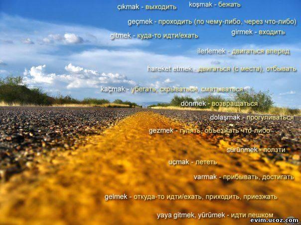 http://evim.ucoz.com/_fr/31/2217516.jpg